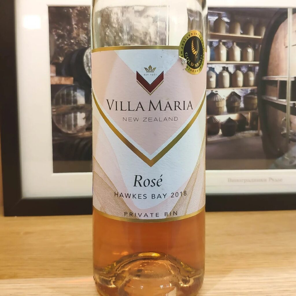 Вино Villa Maria Private Bin Rose отзыв