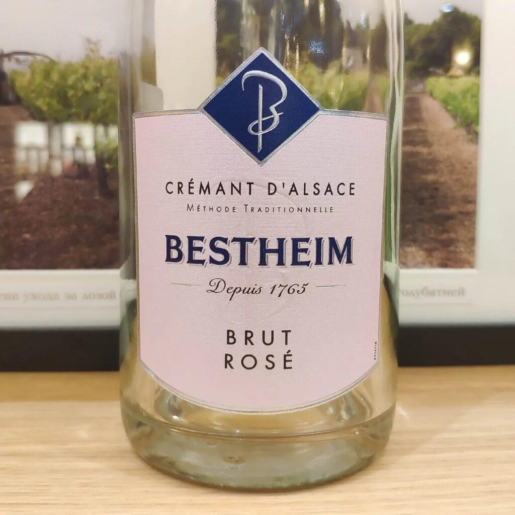 Bestheim Brut Rose вино отзыв