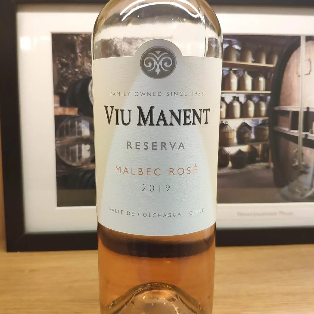 Вино Viu Manent Malbec Rose отзыв