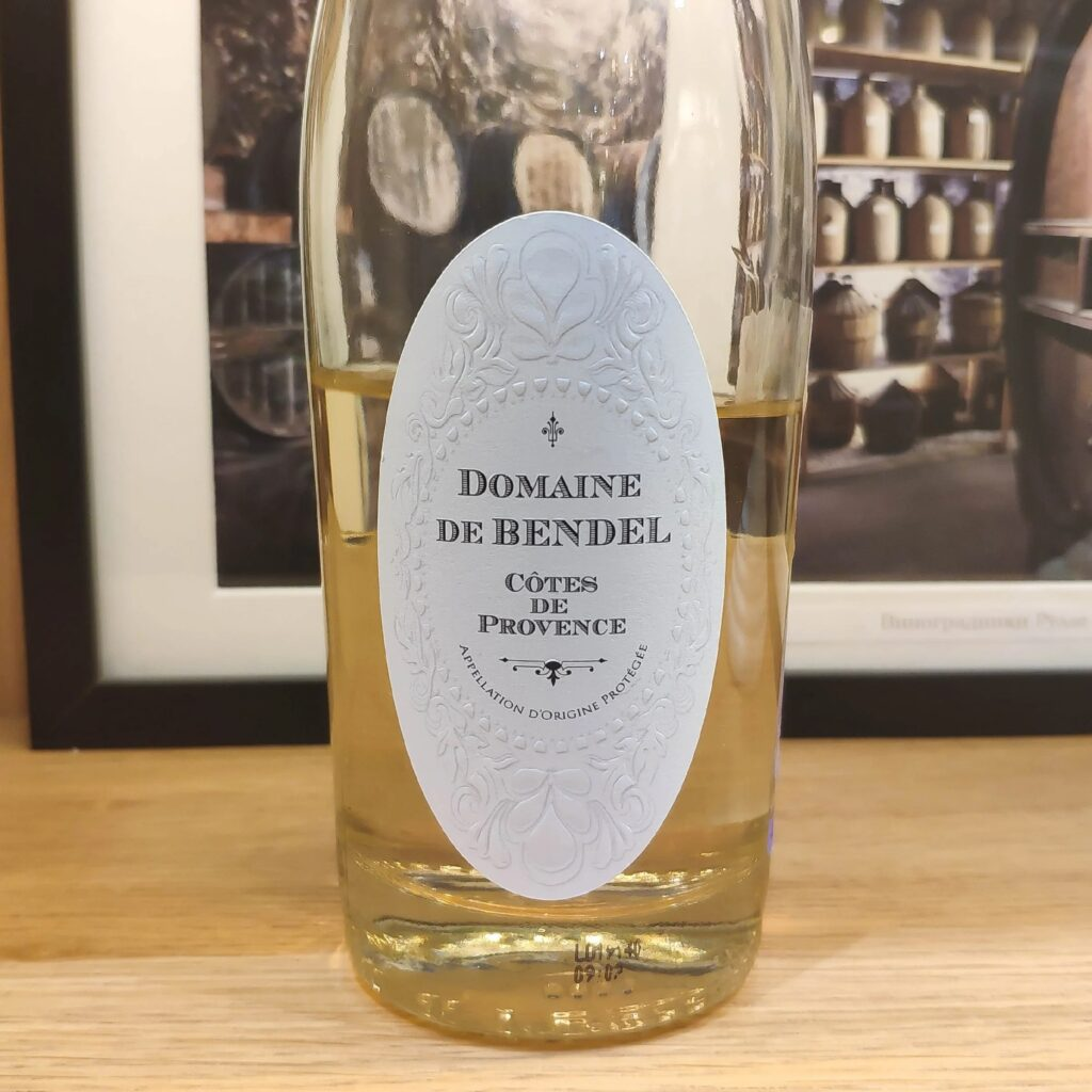 Domaine de Bendel вино отзыв