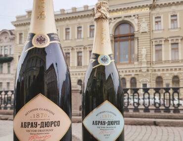 Абрау-Дюрсо, «Виктор Дравиньи» - обзор и сравнение между собой белого и розового вина