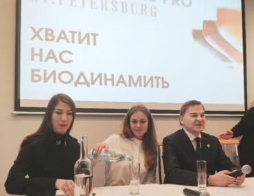 Открытый стол Ладога Журкин