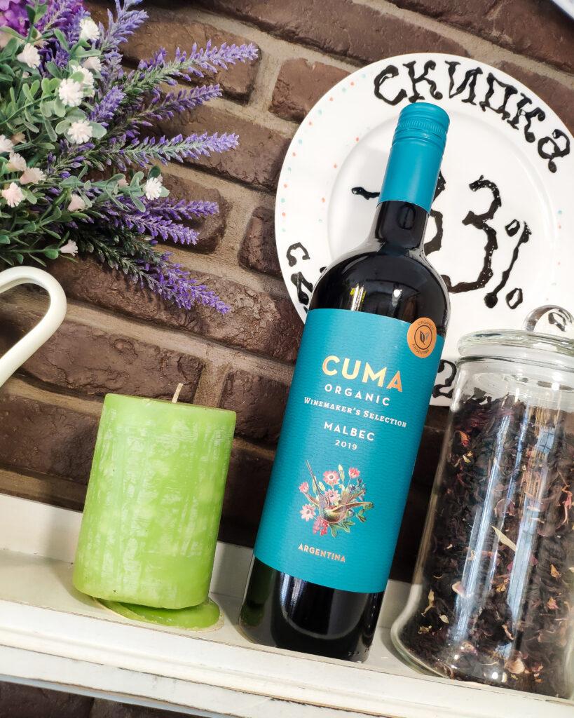 Michel Torino Cuma Organic Winemaker's Selection Malbec, 2019 красное сухое