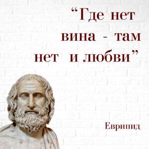 Цитаты о вине