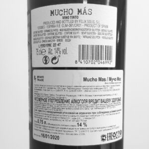 обзор вина Mucho Más
