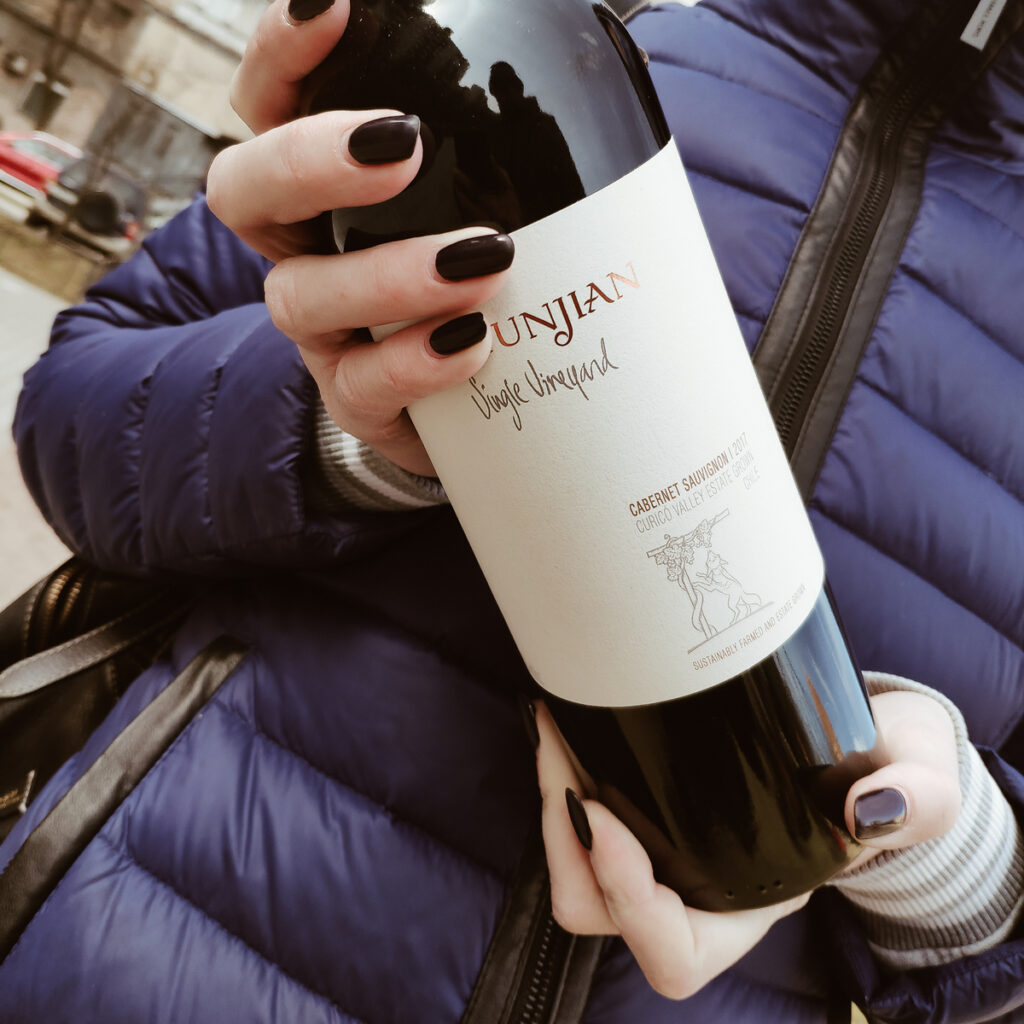 Отзыв на вино Tutunjian Single Vineyard Cabernet Sauvignon, 2017