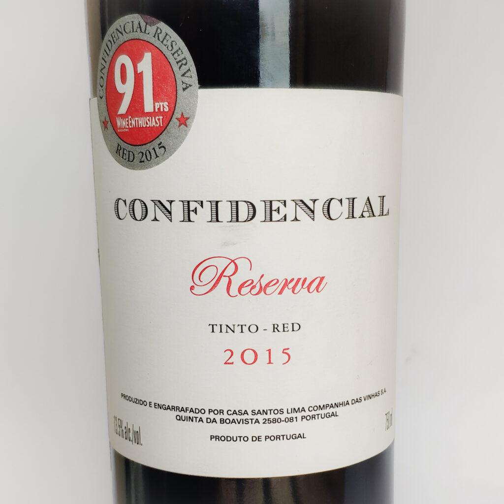 Отзыв Confidencial Reserva вино