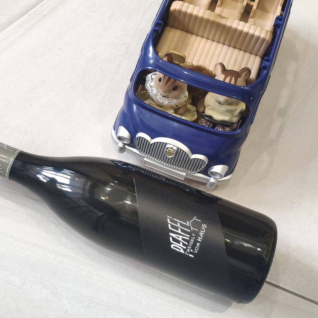 Обзор вина Pfaffl Zweigelt vom Haus