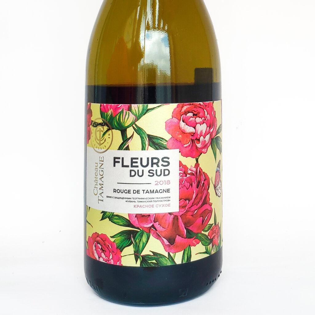 Отзыв на вино Chateau Tamagne Fleurs de Sud Rouge