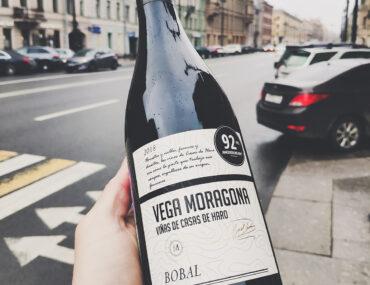 Обзор Vega Moragona Bobal, 2018