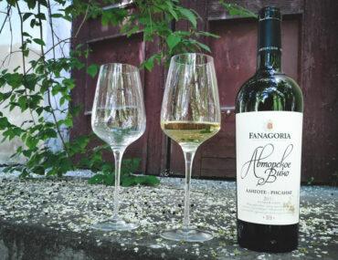 Fanagoria Авторское вино Алиготе — Рислинг, 2018