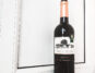 Идеальное вино для глинтвейна из Красное & Белое