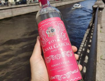 Casal Garcia Vinho Verde Rosé, розовое полусухое