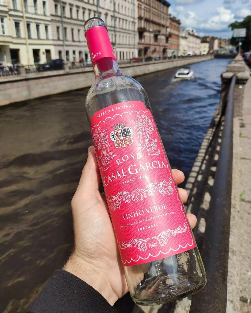 Обзор вина Casal Garcia Vinho Verde Rosé