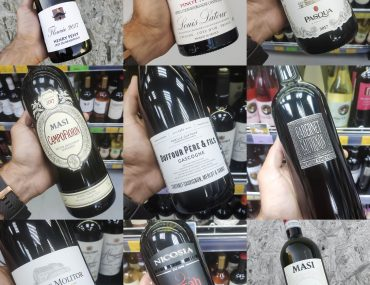 красные вина в винлабе