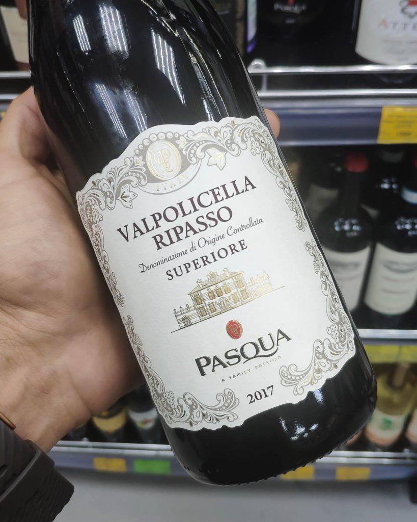Отзыв на вино Pasqua Valpolicella Ripasso Superiore, 2017
