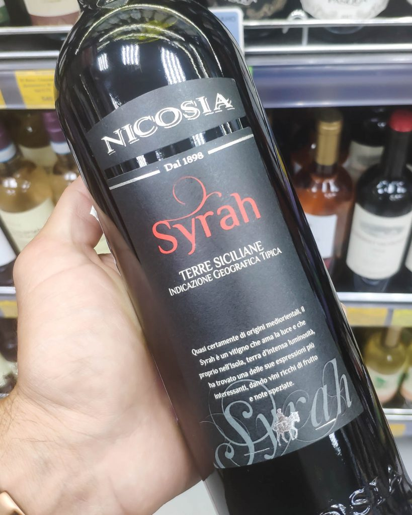 Отзыв на вино Nicosia Syrah, 2018