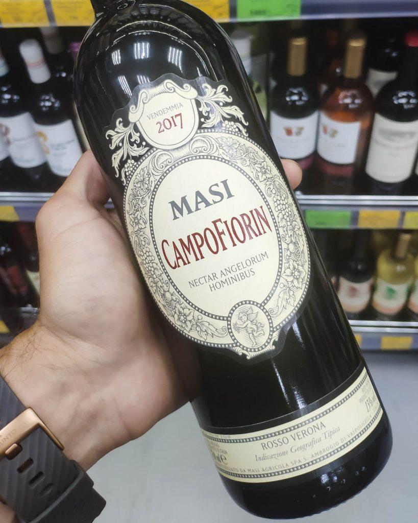 Отзыв на вино Masi Campofiorin, 2017