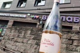 Вино в винлабе