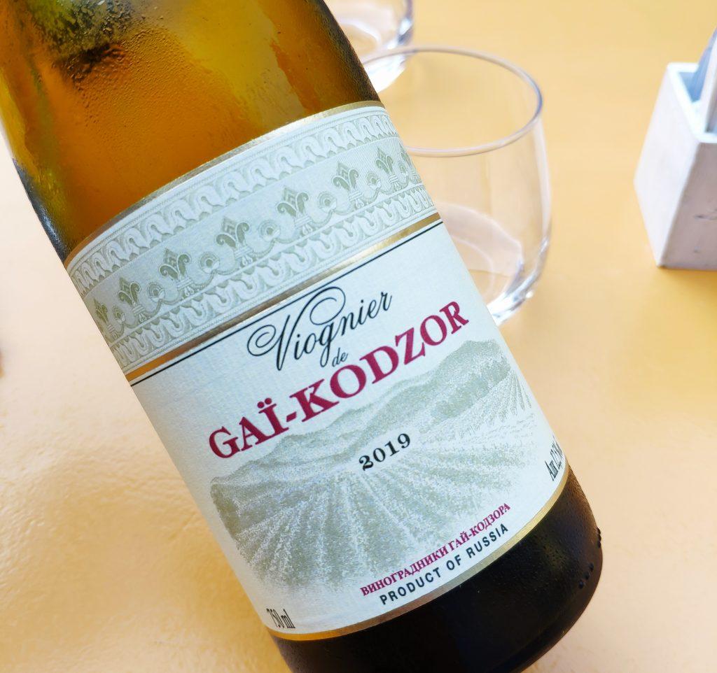 Вионье де Гай-Кодзор, 2019 обзор вина
