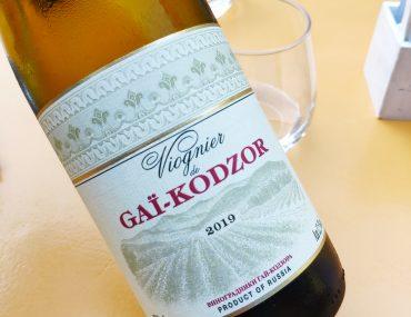 Обзор вина Вионье де Гай-Кодзор, 2019