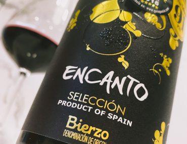 """Вино из Красное & Белое: """"необычная"""" Испания с оценкой 91 балл"""