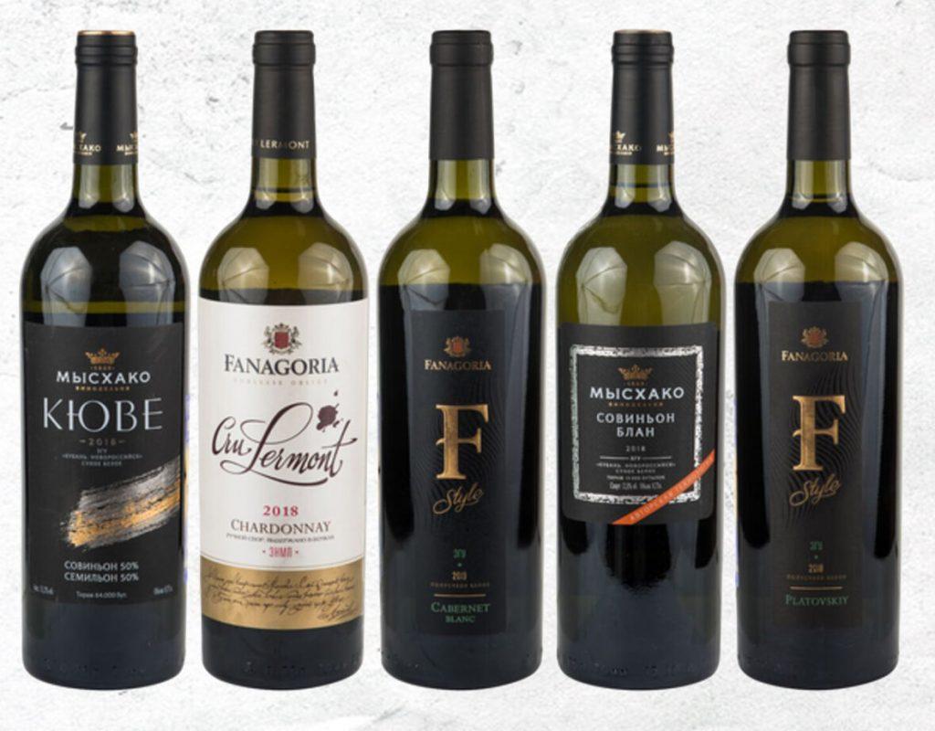 ⚪️ Лучшие белые вина 2020