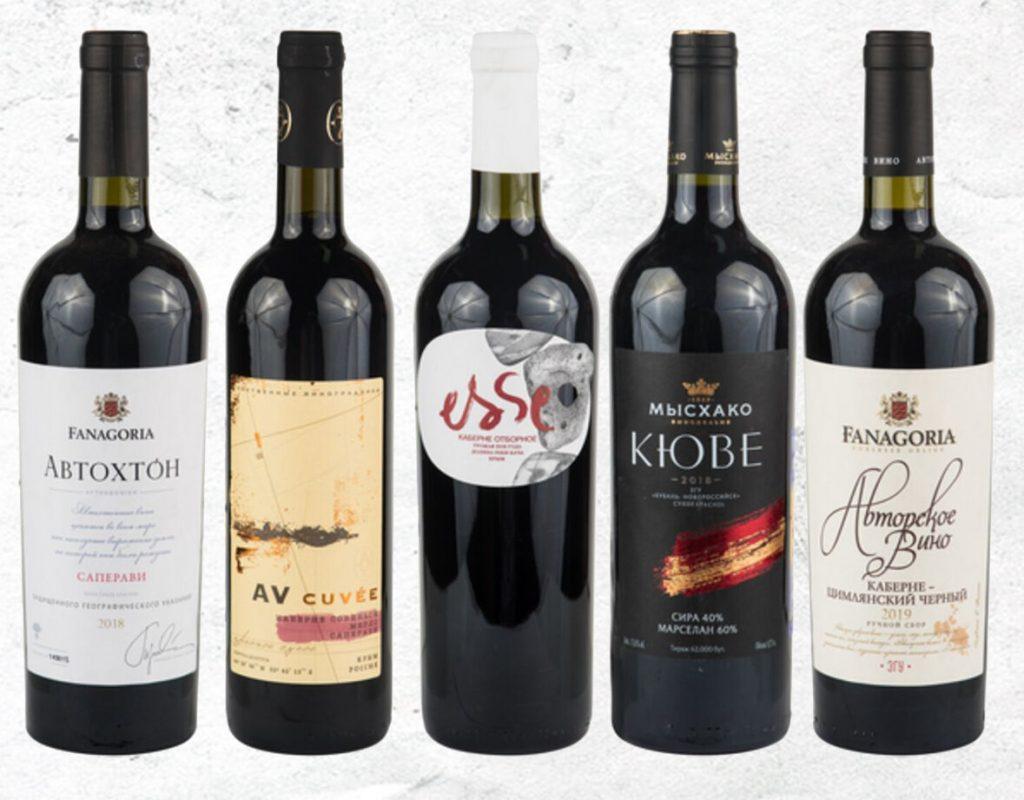 🔴 Лучшие красные вина 2020