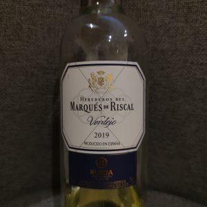 Marques de Riscal Verdejo (19)