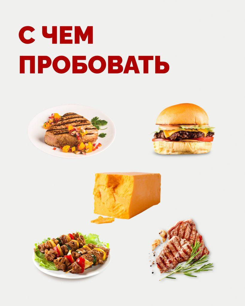 Каберне Совиньон сочетания с едой