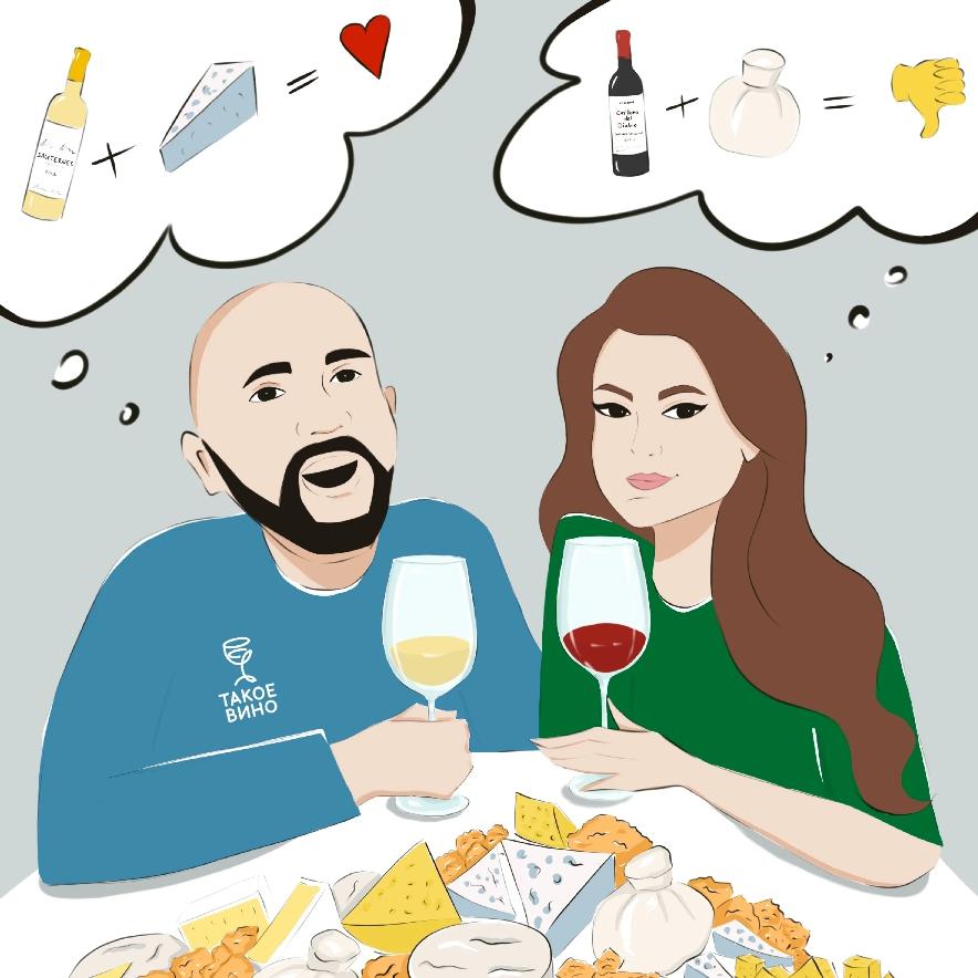 Сыр и вино - простые правила сочетаний