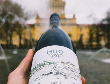 Вино Hito, Bodegas Cepa 21, 2018