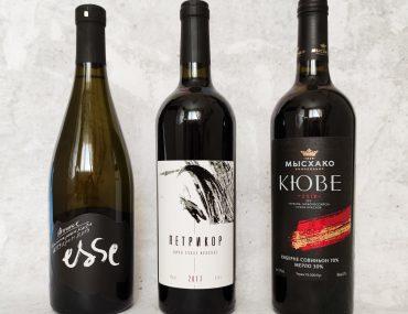 Российское вино