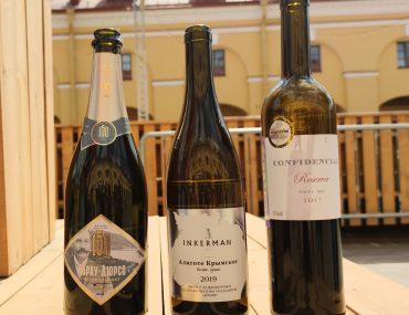 Вино в Пятерочке