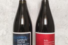 Вино Esse