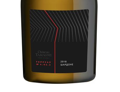 Вино Château Tamagne Терруар Шардоне, 2020