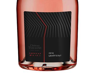 Вино Château Tamagne Терруар Цвайгельт, 2019