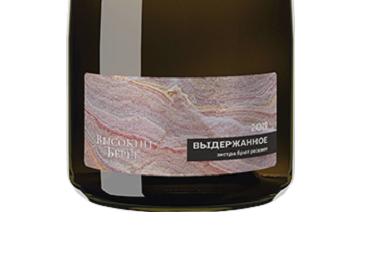 Вино Высокий Берег Выдержанное Экстра Брют Розовое, 2019