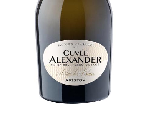 Игристое вино Aristov Cuvée Alexander Blanc de Blancs Extra Brut Zero Dosage, 2019