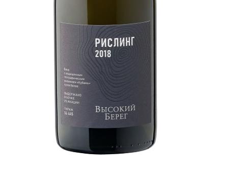 Вино Высокий Берег Выдержанное Рислинг, 2018